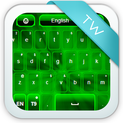 個人化App|キーボード入力のネオンテーマ LOGO-3C達人阿輝的APP
