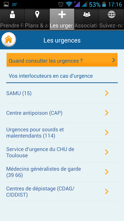 CHU de Toulouse- screenshot