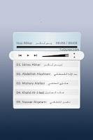 Screenshot of Quran Radio