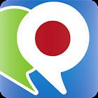 学习日语短语手册 icon