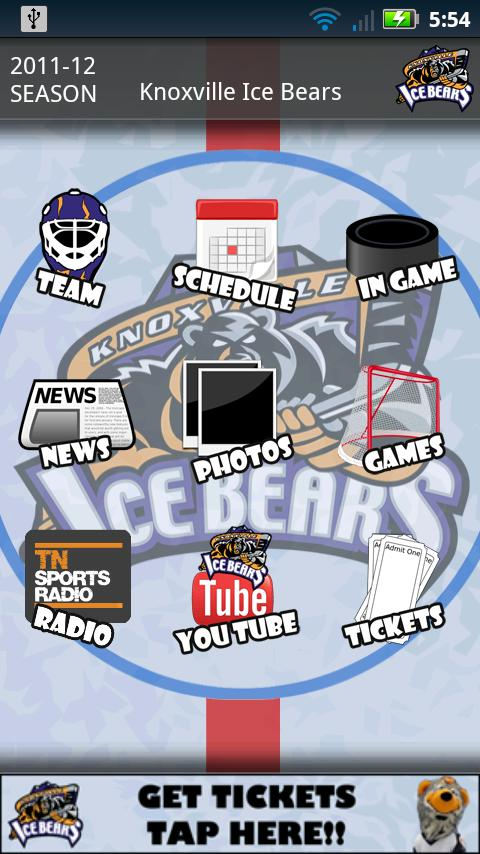 The Knoxville Ice Bears - screenshot
