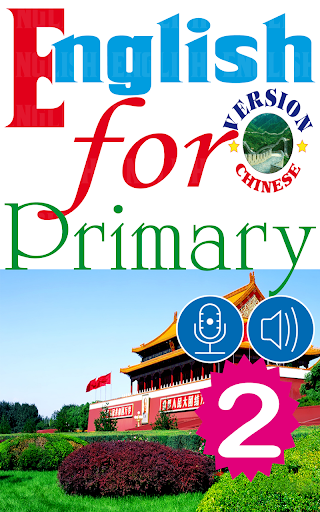 English for Primary 2 Chinese