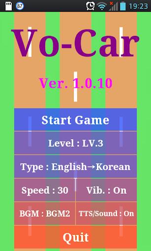 English Korean Word Study Game