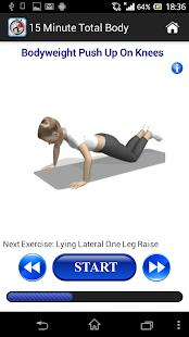 玩健康App|15Minute Total Body Toning Try免費|APP試玩