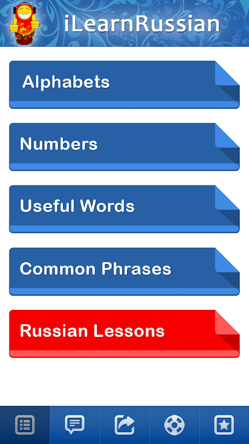 iLearnRussian™- screenshot
