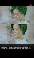 Screenshot of 雾里看花第三集