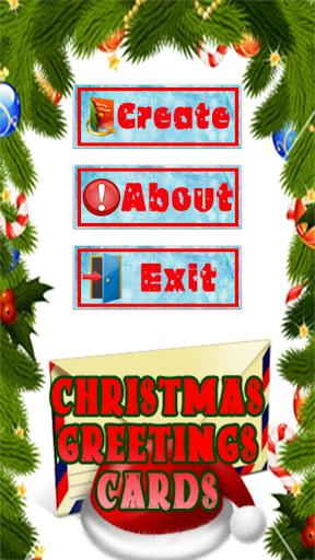 クリスマスのグリーティングカード2014