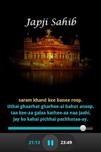 Japji sahib - Audio and Lyrics - screenshot thumbnail