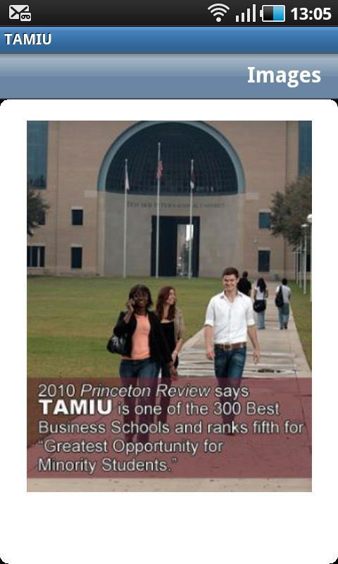 TAMIU - screenshot