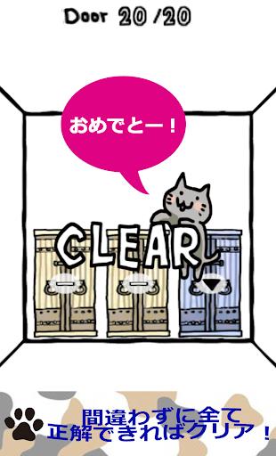 【免費休閒App】Crazy Door-APP點子