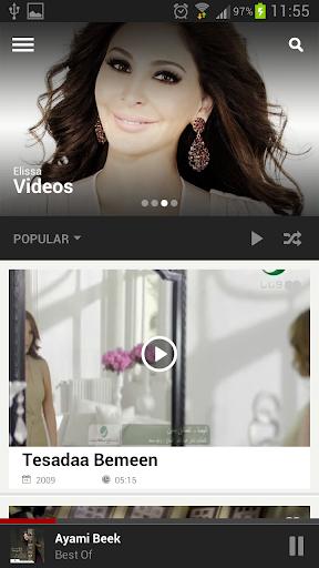 音樂必備免費app推薦|Elissa (official)線上免付費app下載|3C達人阿輝的APP