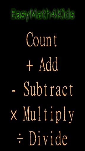 為孩子們簡單的數學