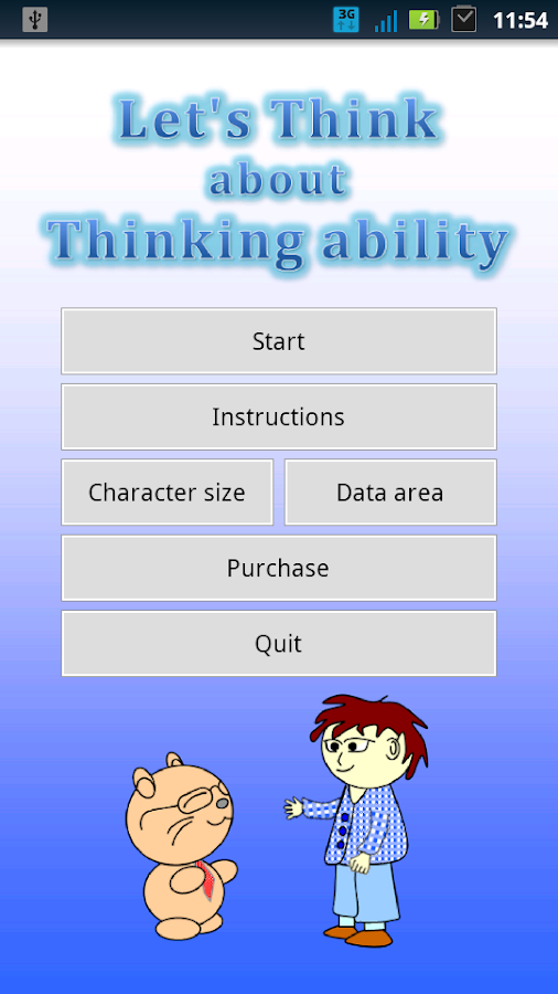 Let's Think about Thinking- screenshot