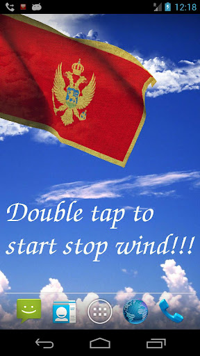 3D黑山國旗歌