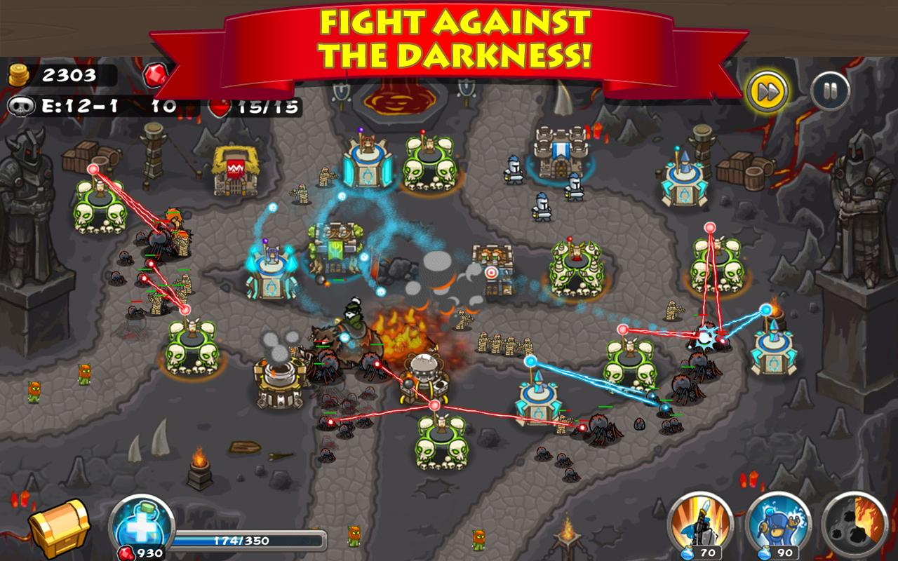 Horde Defense- screenshot