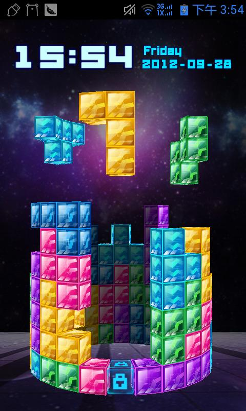 3D RainbowSquare Locker Theme - screenshot