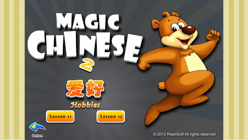 Magic Chinese Book2 Unit6