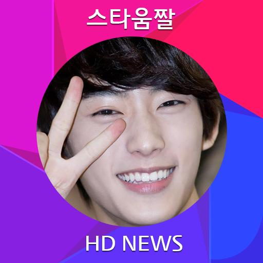 B1A4 Gongchan Live Wallpaper LOGO-APP點子