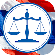 DEEKA คำพิพากษาศาลฎีกา กฎหมาย