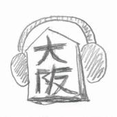 大阪弁サウンドボード