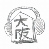OSAKA Sound Board
