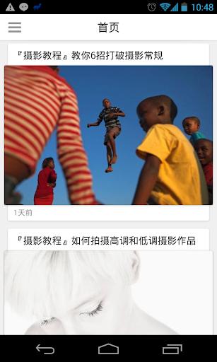 攝影App | 手機玩拍| DIGIPHOTO-用鏡頭享受生命