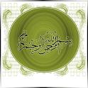 Islam Bissmillah livewallpaper icon
