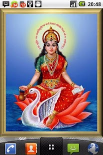 Gayatri Mantra & Temple - screenshot thumbnail