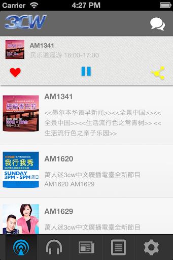 3CW澳洲中文广播