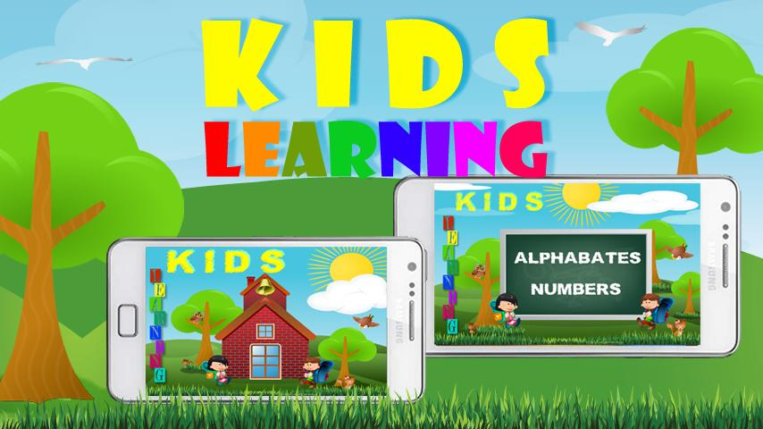 Kids learning - screenshot