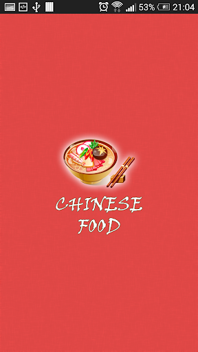 Good Food - Chinese Food