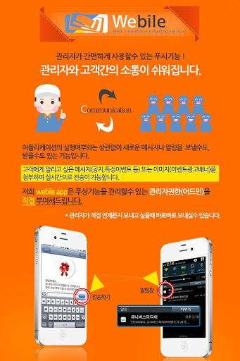 스마트공인중개사 성수동부동산 성수동아파트 성수동공장.