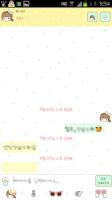 Screenshot of Dasom picnic SMS Theme