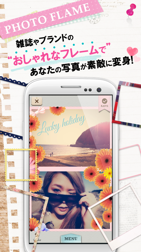 cameran collage-pic photo edit - screenshot