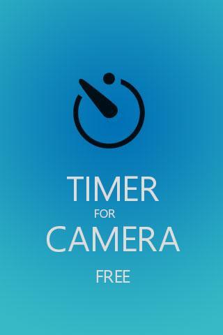 定時器相機免費