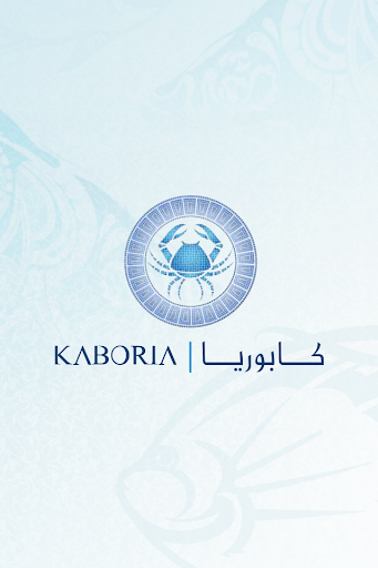 Kaboria Restaurants