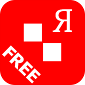 ASZ Solitaire - Russian Free