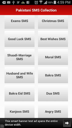 玩免費書籍APP|下載Pakistani SMS Collection app不用錢|硬是要APP