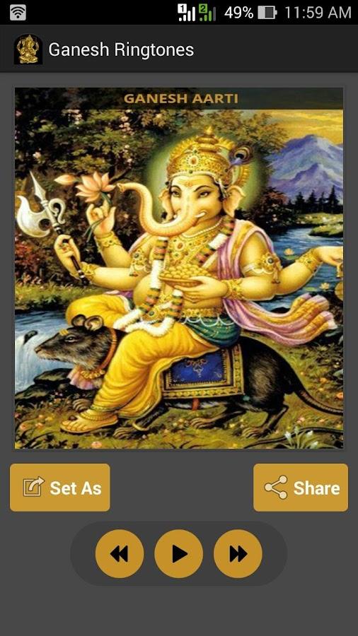 Ganesh Ringtones 1.7 APK