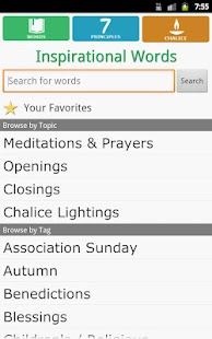 Illuminations: a uu app- screenshot thumbnail