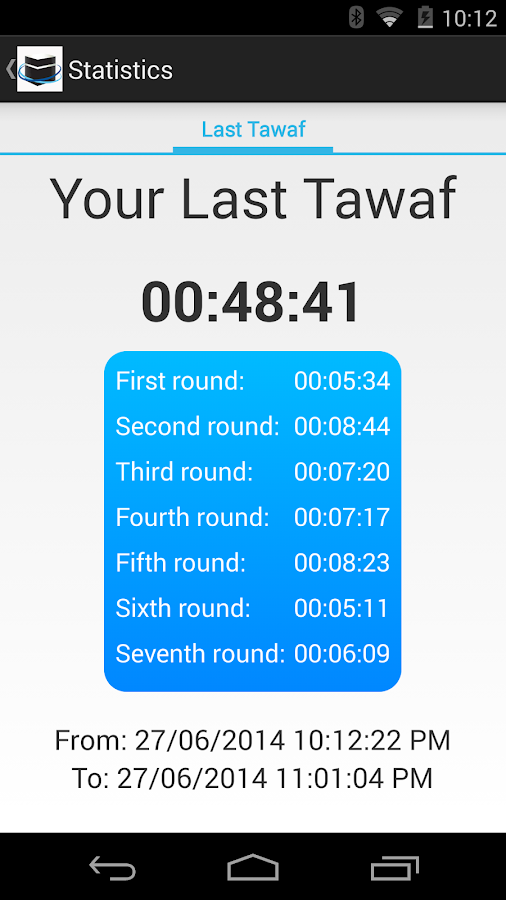 Tawaf- screenshot