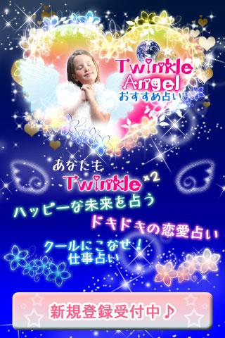 twinkle angel - screenshot