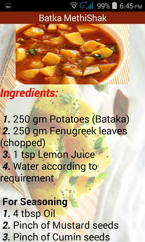 Gujrati food recipes android apps on google play gujrati food recipes screenshot forumfinder Gallery
