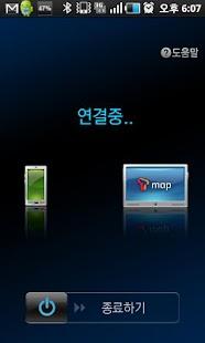 Tmap Navi 연결하기 for Lollipop - Android 5.0