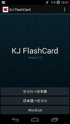 Korean-Japanese Flashcard