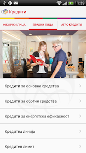 ProCredit Bank mobile app- screenshot thumbnail