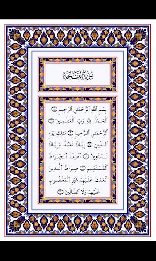 Quran Lite