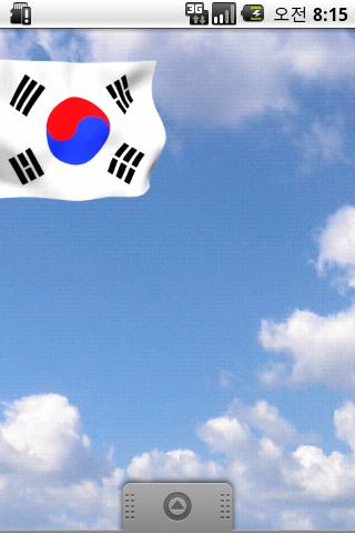 Korean Flag  Livewallpaper- screenshot