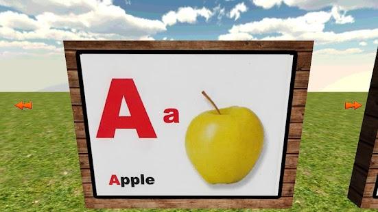 حديقة الحروف الانجليزية - screenshot thumbnail