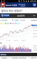 Screenshot of KDB대우증권 Smart Neo
